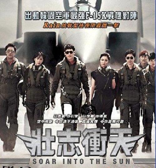 Soar Into The Sun (2012) Korean Action Movie Full HDRip 720p Bluray