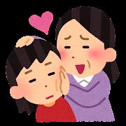 過保護な親のイラスト(女の子)