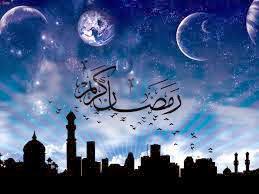 Ramadan... SATU PERJUANGAN.
