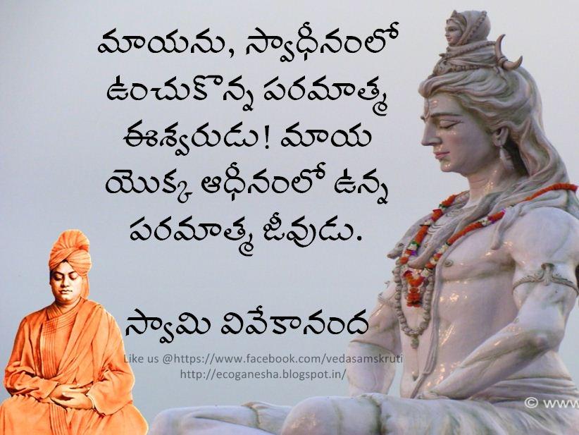 Swami%2BVivekananda.JPG