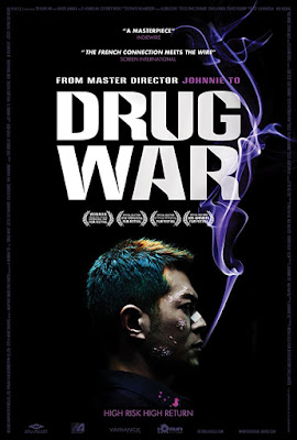 Drug War 2013 movie poster