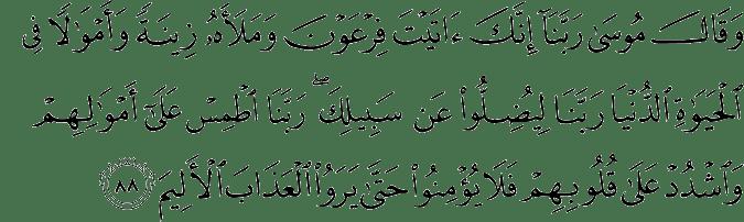 Surat Yunus Ayat 88