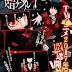 La adaptación animada de Kakegurui se estrenará en julio