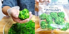 วิธีการเก็บใบกะเพราและโหระพา ไว้ทานกันข้ามปี ไม่ต้องทิ้งผักให้เสียดาย