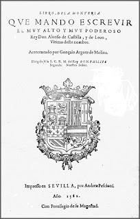 Libro de la Montería de Alfonso XI