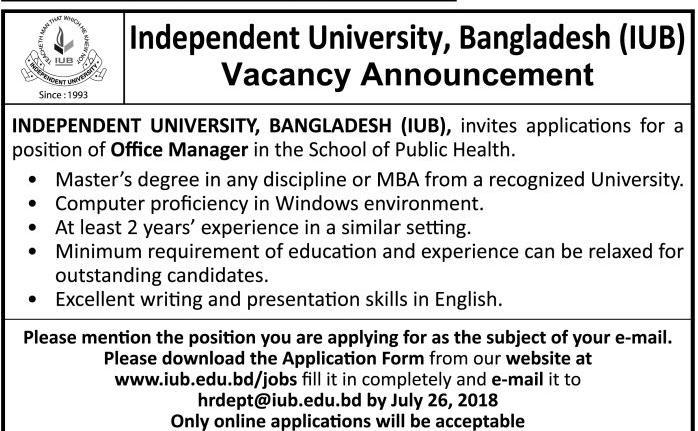 IUB Job Circular 2018