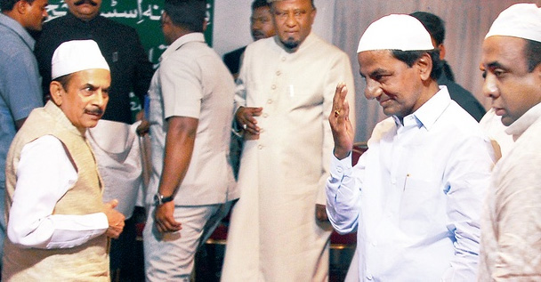 CM KCR Iftar on 26th