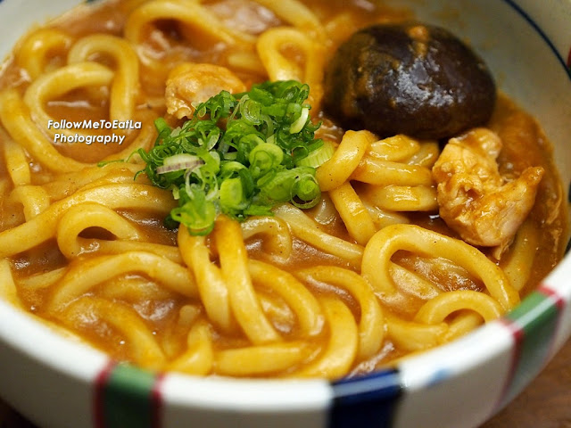 Son's Favourite Curry Udon Creamy & Thick With Comfort Food Material