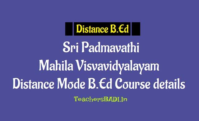 sri padmavathi mahila visvavidyalayam b.ed (distance mode) course details,women's universoty distance b.ed admissions,open b.ed course,spmvv distance b.ed