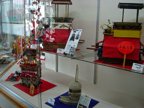 Araki Shusei Museum, Hara, Nagoya, Aichi.