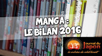 https://www.journaldujapon.com/2017/03/16/bilan-manga-2016/