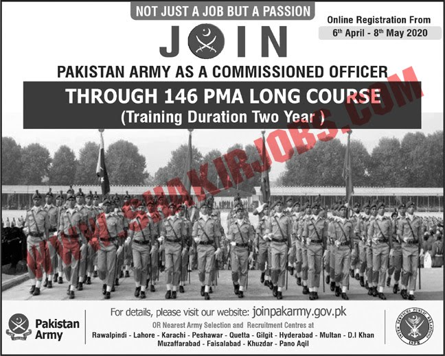 Pakistan Army As a Commissioned Officer Jobs April 2020 (500 Posts)