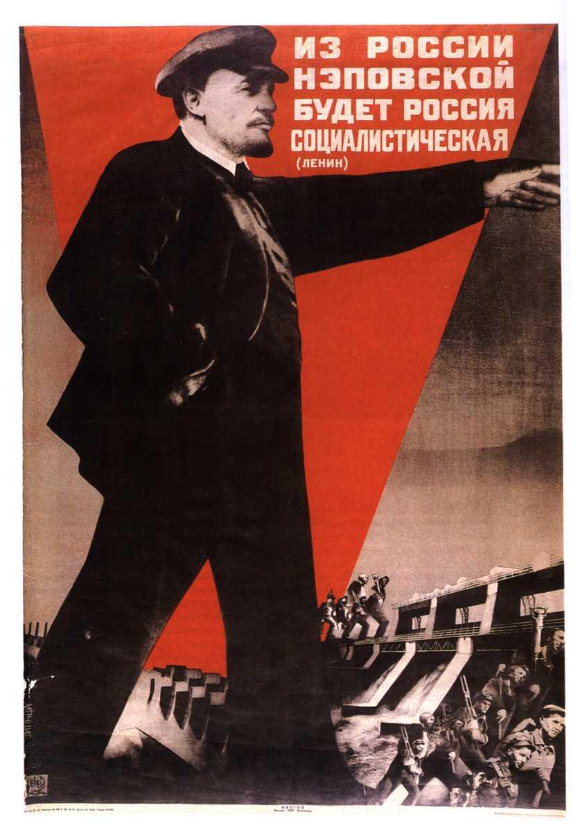 communist university nep russia socialist russia