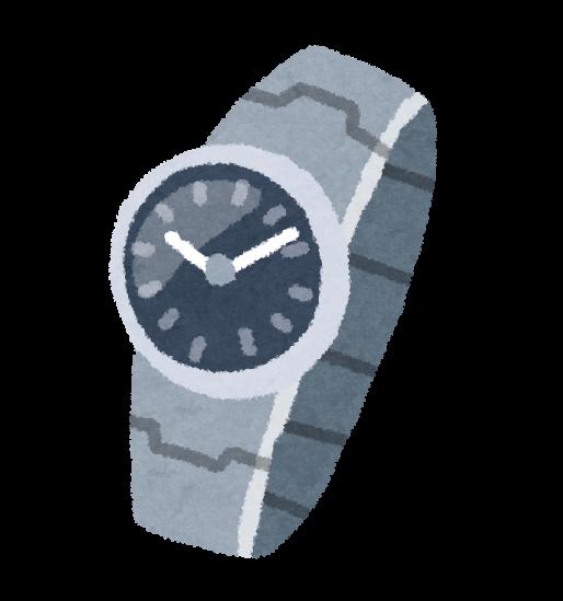 腕時計のイラスト | かわいいフリー素材集 いらすとや