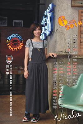 http://100police.blogspot.tw/2016/06/6_1.html
