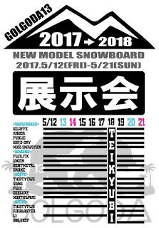 http://golgoda.blogspot.jp/2017/05/l1-premium-outerwear.html