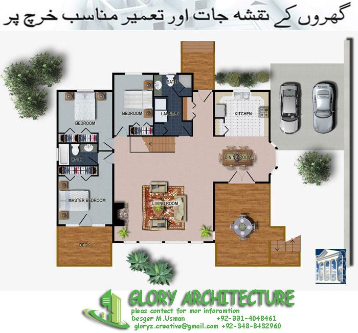 Glory Architecture 25x50 House Elevation Islamabad: 1 Kanal House Plan, 50x90 House Plan, 1 Kanal Pakistan