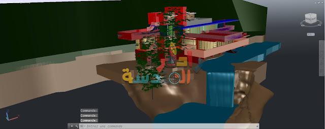 مشروع بيت الشلال cascada dwg