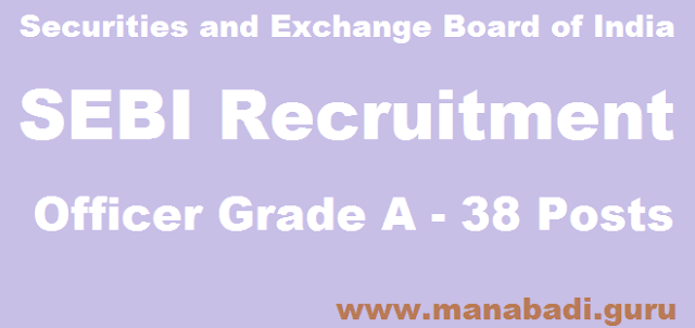 latest jobs, All India Jobs, SEBI Grade A Posts, Securities and Exchange Board of India, Recruitment, Assistant Manger Posts