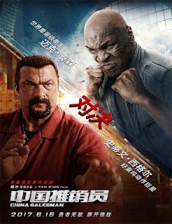 China Salesman (El vendedor chino) (2017)