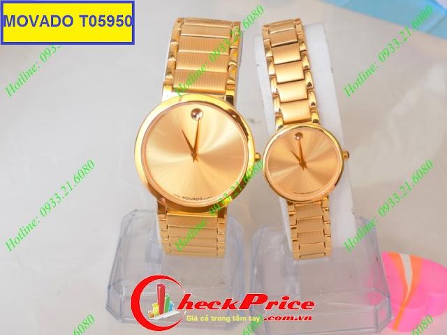 Đồng hồ Movado T05950