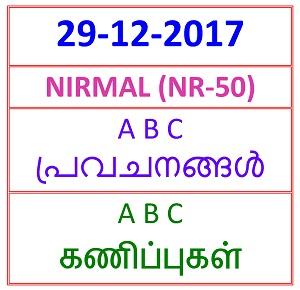 29-12-2017 A B C Predictions NIRMAL (NR-50)