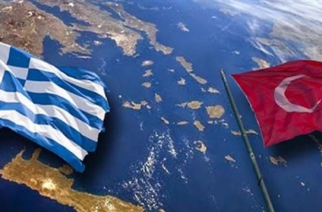 Τουρκικά ΜΜΕ: «150 νησιά στο Αιγαίο βρίσκονται υπό Ελληνική κατοχή» (ΧΑΡΤΗΣ)