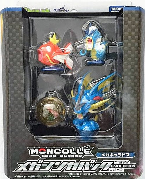 Mega Gyarados, Gyarados matte paint figure Takara Tomy Monster Collection MONCOLLE Mega Evolution Pack