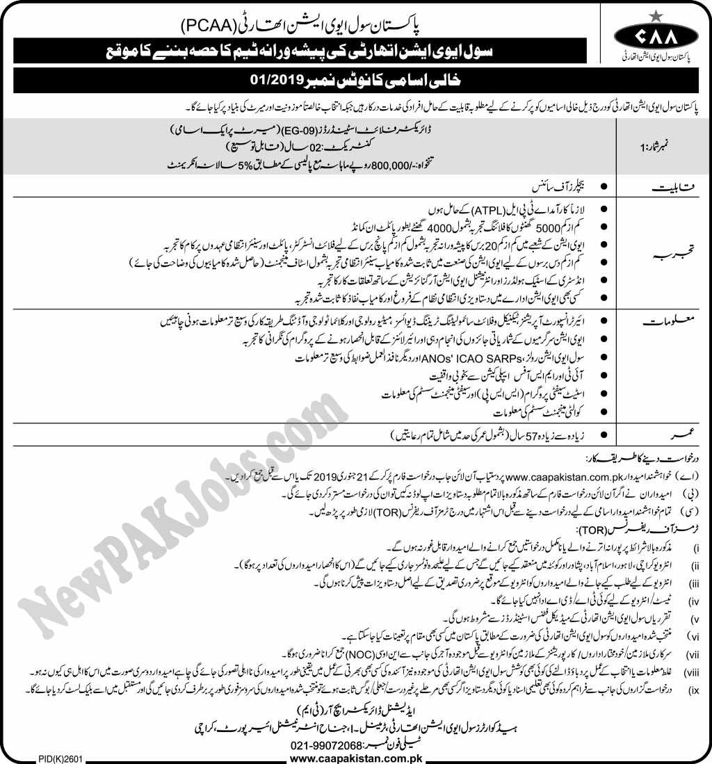 CAA jobs 2019, Pakistan Civil Aviation Authority 09 jan 2019