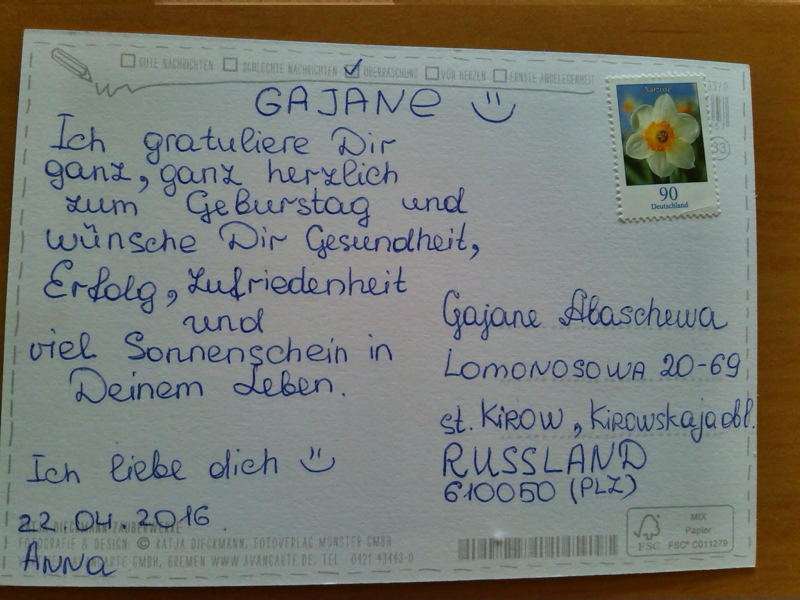 Как отправить открытку из беларуси в россию, днем стоматолога