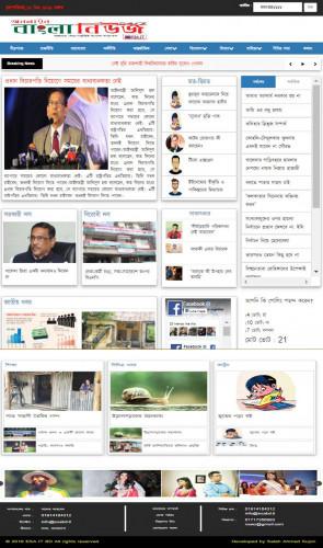 Online News Portal (PHP)