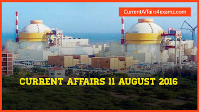 Current Affairs Quiz 11 August 2016