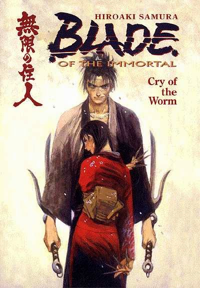 Blade of the Immortal ταινιες online seires xrysoi greek subs