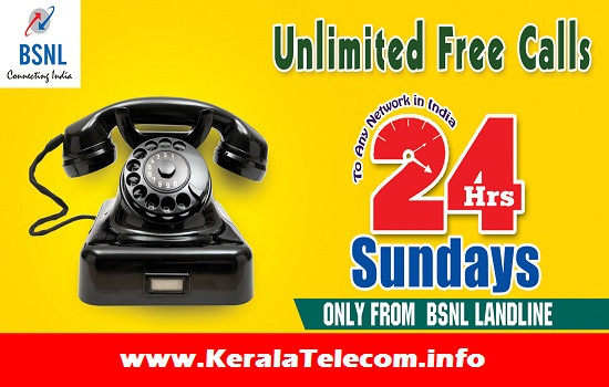 BSNL to offer 300 additional free calls (MCUs) on all networks for new landline subscribers arranging their own landline instrument