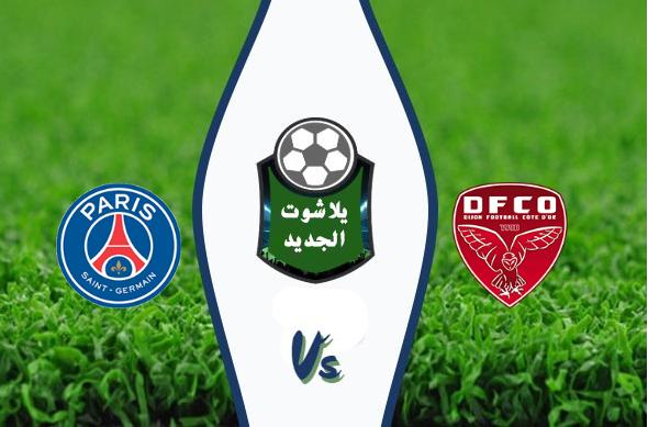 نتيجة مباراة ديجون وباريس سان جيرمان اليوم 01-11-2019 الدوري الفرنسي