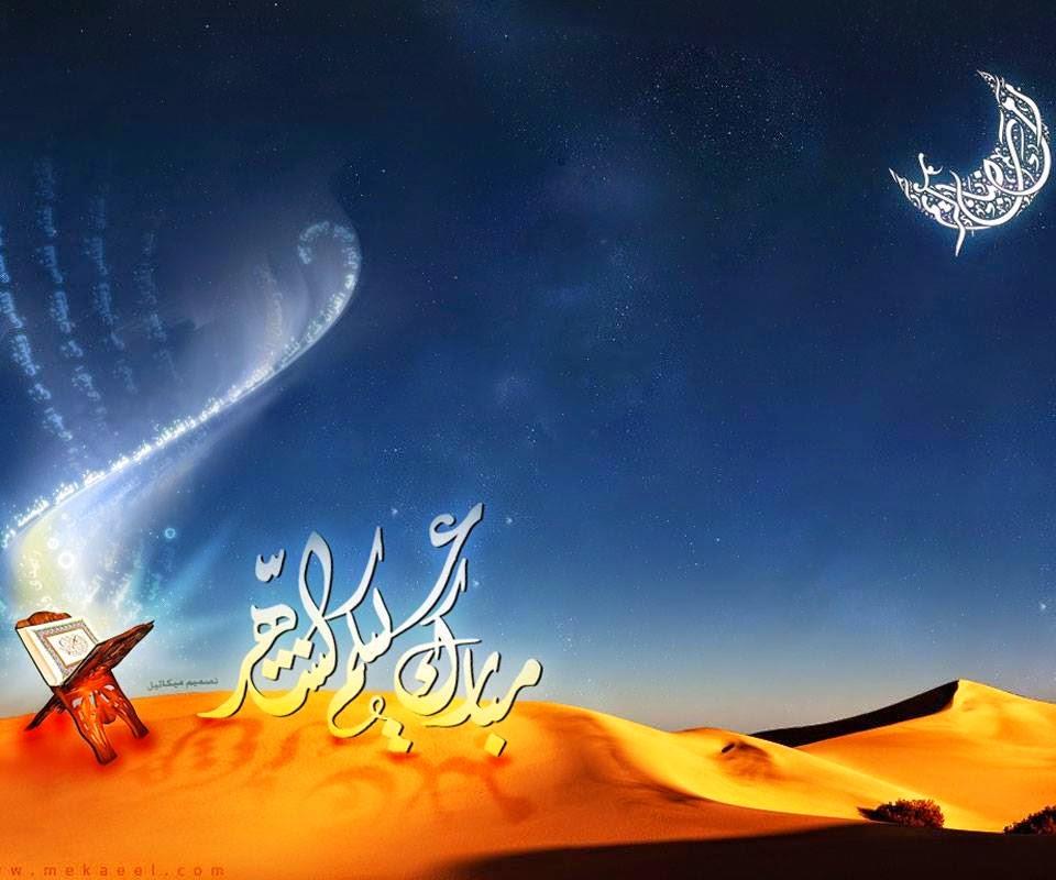 موسوعه ومن الصور الاسلاميه بجوده عاليه المجموعه الثانيه