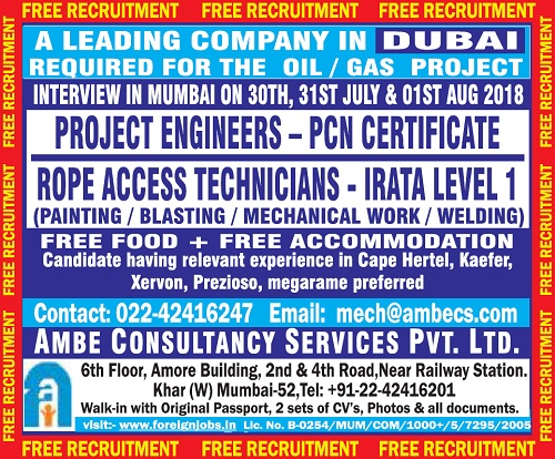 Dubai Jobs, Project Engineer, Rope Access Technician, Ambe Consultancy Services PVT. LTD., Oil & Gas Jobs, Mumbai Interviews, Gulf Jobs Walk-in Interview,