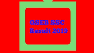 GSEB SSC Result 2019   GSEB 10th Result 2019   Gujarat Board Result 2019 Date And Link ,GSEB Board Exam2019,GSEB SSC Result 2019- Important dates,facts,and fingures,How To Check GSEB SSC result 2019,How to download GSEB SSC Result 2019?,Gujarat  Board 10th Class Toppers list,Gujarat  Board SSC  Mark sheet 2019,GSEB SSC Result 2019- Revaluation,Gujarat Board SSC result 2019- Original Marksheet/ Statement of Marks ,ssc result 2019,dhoran 10 result