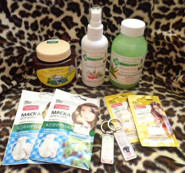 Kosmetyczne zakupy urlopowe #2 :)