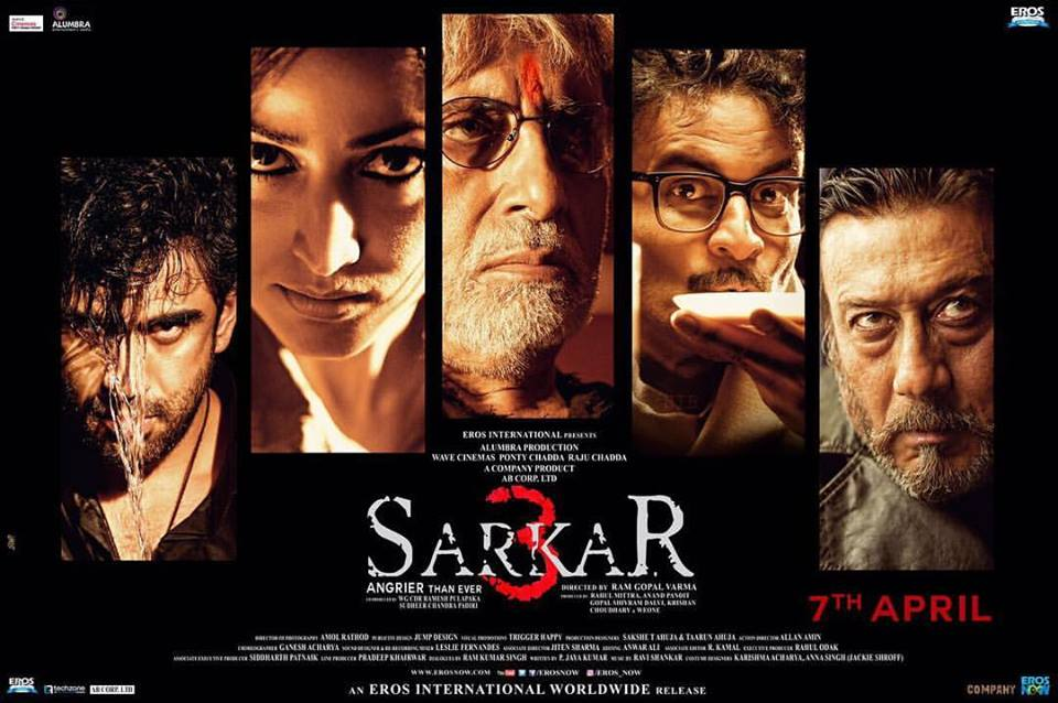 Amitabh Bachchan Yami Gautam, Manoj upcoming movie Sarkar 3 first look poster