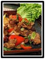 Beef with Red Pepper