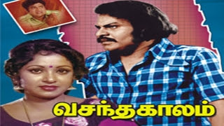 Vasanthakalam (1981) Tamil Movie