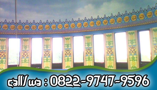 Jasa Kaligrafi Kubah Masjid Profesional
