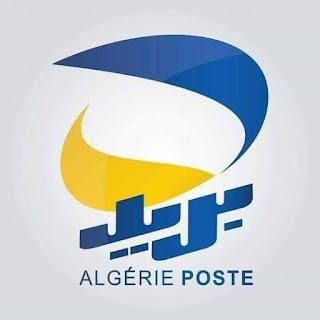 جديد بريد الجزائر 2020,التجارة الالكترونية,في دارك,امانتك,سبقلي,