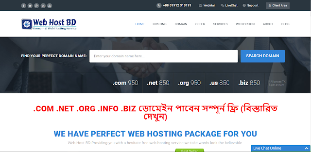 Web Host BD - Domain and Web Hosting in Bangladesh
