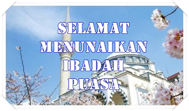 Status Keren Menyambut Bulan Ramadhan 1440H/2019
