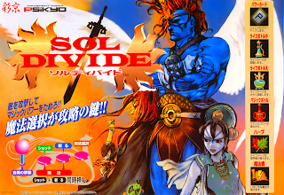 sol divide+arcade+game+portable+retro+shoot'em up+art+flyer