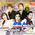 [MV] Sunday VCD Vol 193 - Khmer MV 2017