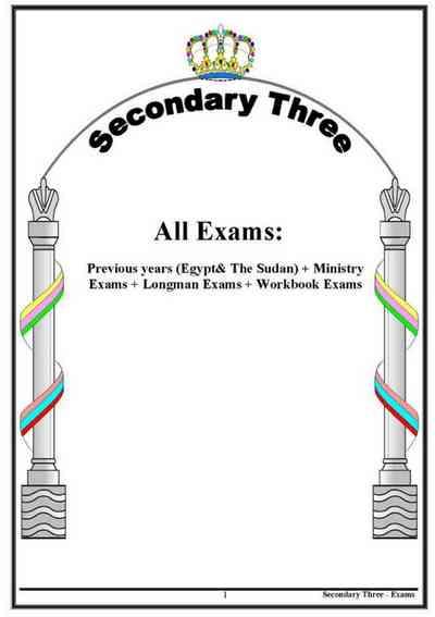 بالإجابات نماذج امتحانات السنوات السابقة في اللغة الانجليزية للصف الثالث الثانوي