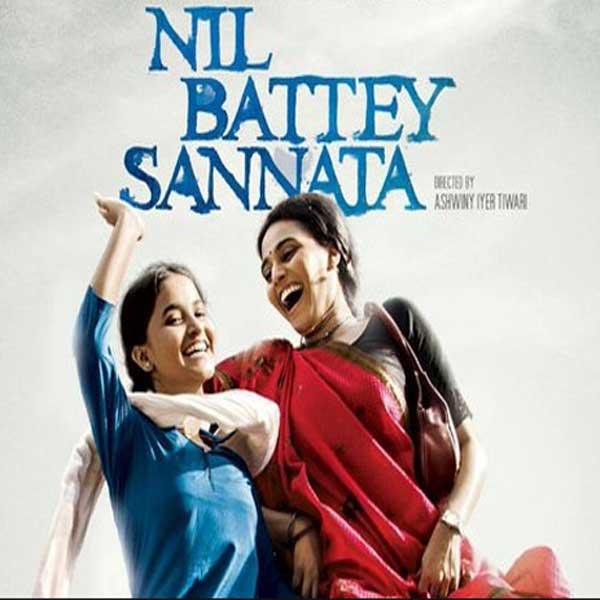 Nil Battey Sannata, Film Nil Battey Sannata, Nil Battey Sannata Synopsis, Nil Battey Sannata Trailer, Nil Battey Sannata Review, Download Poster Film Nil Battey Sannata 2016
